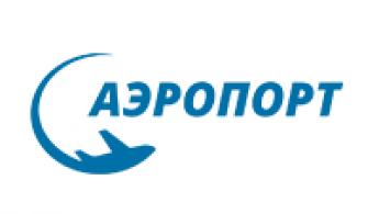 У аэропорта Курумоч